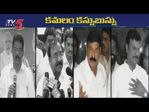 TDP Vs BJP | AP Political Counters | TV5 News