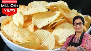 अगर इस ट्रिक से बनाएंगे Uncle Chips व Lays तो गरंटी है कभी परेशान नहीं होंगे