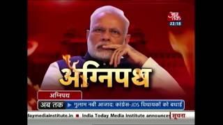 कर्नाटक के किले पर लहराया कांग्रेस-जेडीएस का झंडा | गठबंधन से हारा मोदी का मैजिक ?