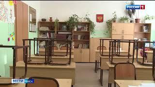 Омские школы закрывают на карантин