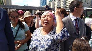 Протест матерей АЗИЯ