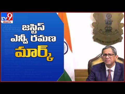 Major judgments of justice NV Ramana of Supreme Court