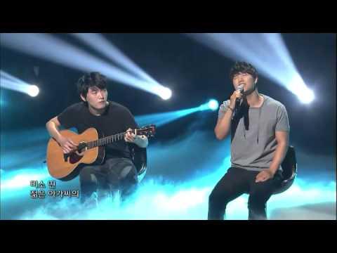 열린음악회 - [Kim Jin-ho] Open concert EP978