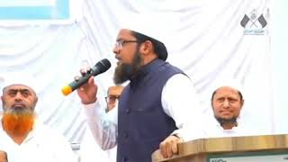 Mufti Haroon Nadvi Naat Mp3 Fast Download Free - [Mp3to band]