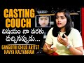 Gangotri Fame Child Aritst Kavya Kalyanram About Casting Couch In Industry   Daily Culture