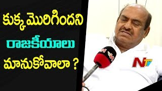 JC Diwakar Reddy about Difference With Prabhakar Chowdary..
