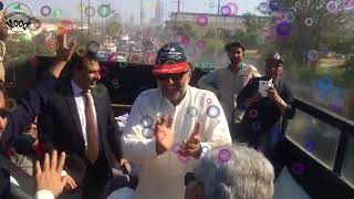 Political Leaders Dance on PPP Famous Song