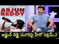 Hero Vikram reacts to questions on his son Dhruv entering movies