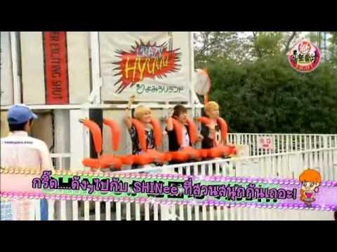 [THAI SUB] SHINee สวนสนุก ญี่ป่น