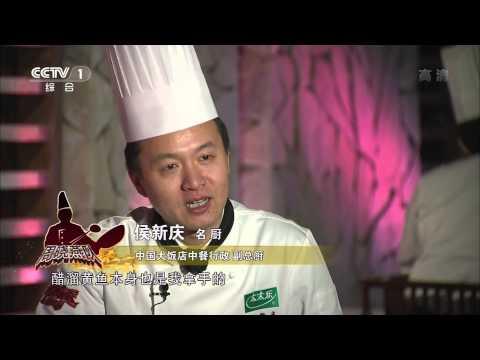 [CCTV][中国味道 20130131][HDTV 1080i]