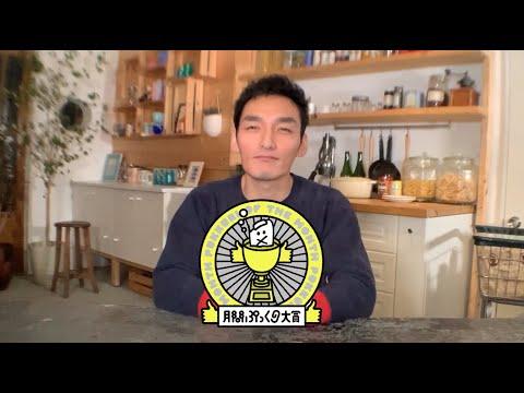 【2019年12月】月間ぷっくり大賞〜Pukkuri Of The Month〜