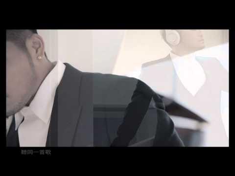 李玖哲 Nicky Lee-不一樣 Just Not The Same-完整版MV