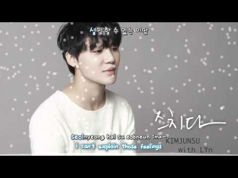 Kim Junsu 김준수 & LYn - Serendipity 스치다 [eng + rom + hangul + karaoke sub]