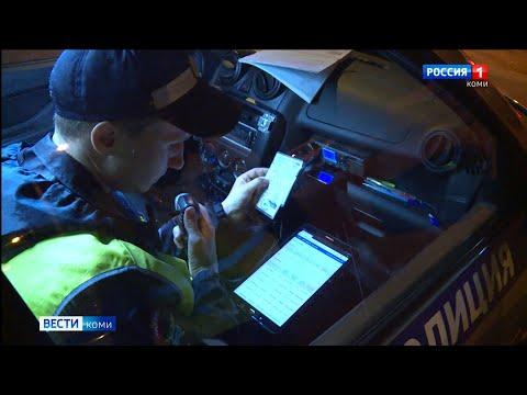 Происшествия в Республике Коми 12.05.2021