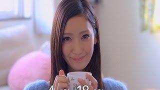 菜々緒CM1