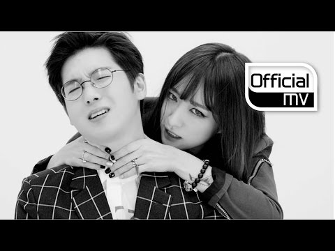 [MV] Mad Clown(매드클라운) _ Fire(화) (Feat. Jinsil(진실) Of Mad Soul Child)