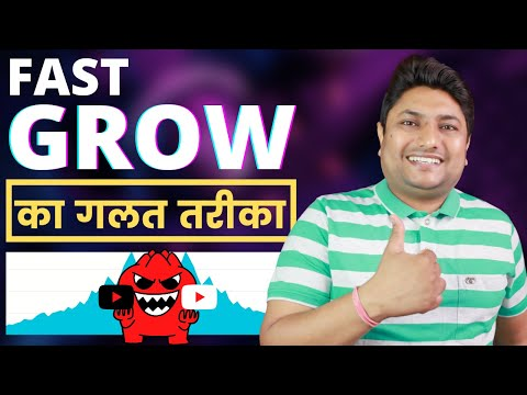 Viral Trick to Grow Fast on YouTube 😱