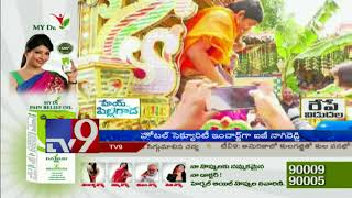 West Godavari: Groom dressed as bride takes part in proces..