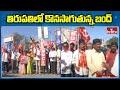 తిరుపతిలో ప్రశాంతంగా కొనసాగుతున్న బంద్ | AP Bandh Against Privaitization Of Steel Plant | hmtv