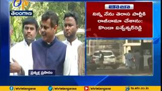 Visweswar Reddy Speaks To Media In Delhi After Quitting TR..