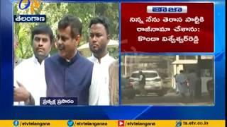 Visweswar Reddy Speaks To Media In Delhi After Quitting TR..