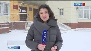 «Вести Омск», итоги дня от 26 января 2021 года