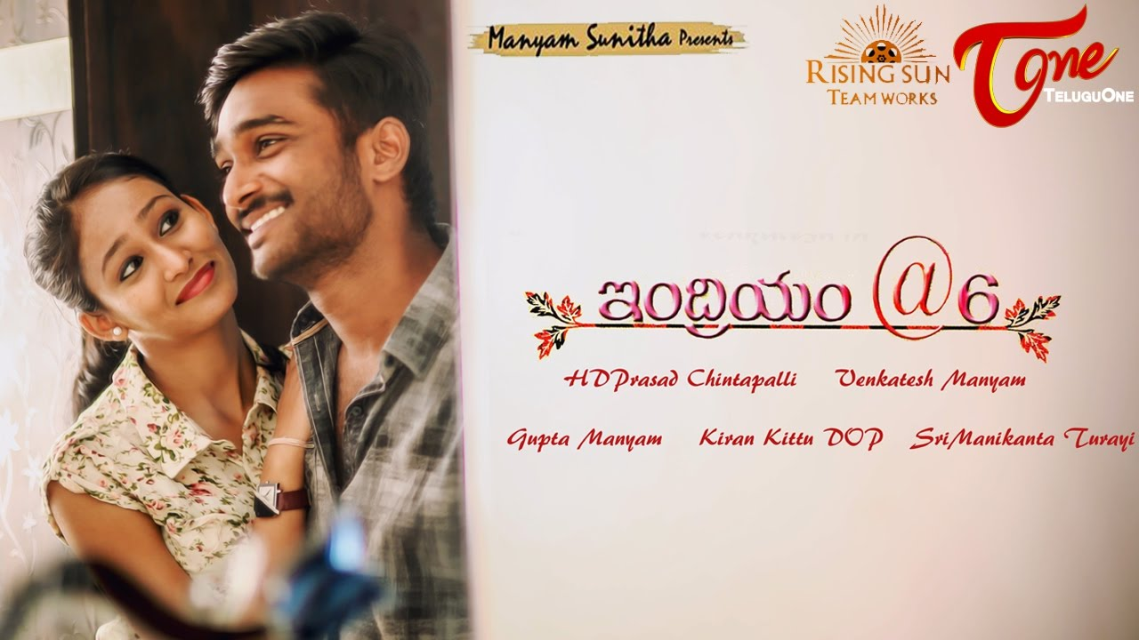 INDRIYAM@6 | New Telugu Short Film 2017 |