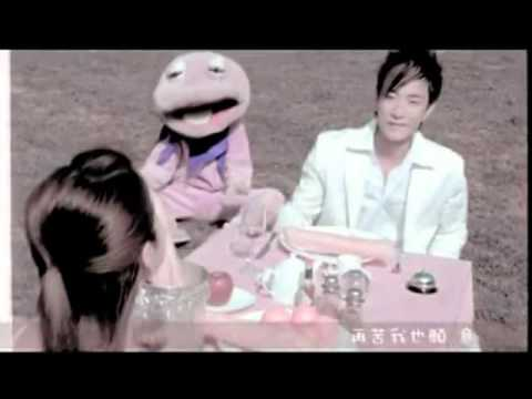 K ONE - 最愛是你 (I Love You The Most) MV