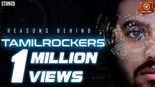 NO ONE Can Touch Tamil Rockers | Tamil Rockers Atrocities! History Of  Tamil Rockers