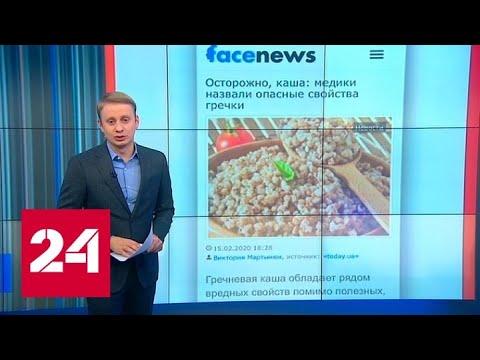 """Гречкопадение Незалежной: украинские журналисты призывают бороться с """"интервенцией российской круп…"""