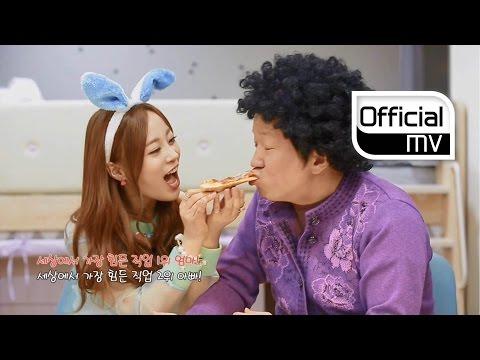 [MV] Chamsonyeo(참소녀) (Sohyun(권소현), G.na, Lizzy(리지), Youngji(영지)) _ Magic Words(올해의 주문)