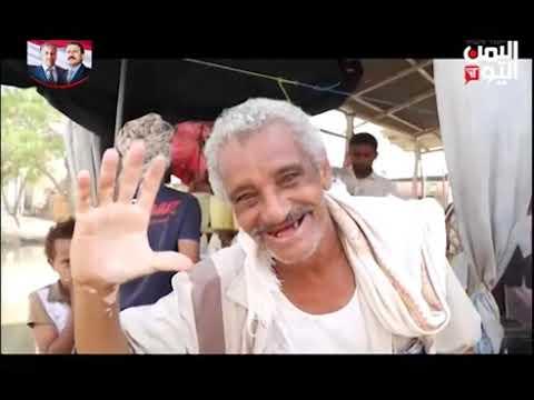 قناة اليمن اليوم - نشرة الثامنة والنصف 15-11-2019