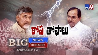Big Debate: KCR return gift to AP CM Chandrababu..