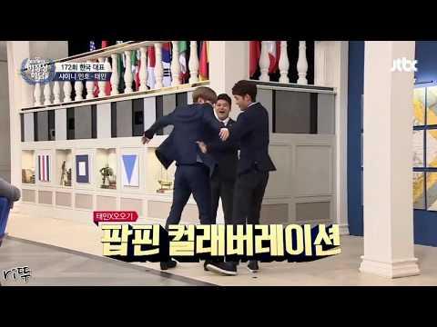 샤이니 민호 키 태민 - 예능 근황 (feat. 김까마귀 비명)