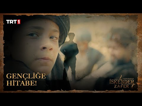 Ey Türk Gençliği - Tozkoparan İskender Zafer (Film)