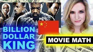Black Panther Billion Worldwide, China - BOX OFFICE