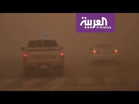 موجتا غبار وبرد قطبي تجتاحان دول الخليج العربي