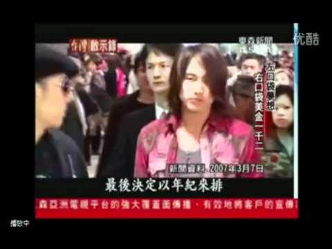 VanNess吳建豪@台灣啟視錄(東森新聞)