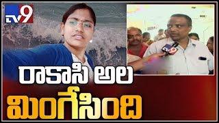 AP lady doctor dies while taking selfie in Goa beach..