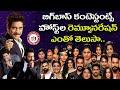 Biggboss season 5 telugu constants remuneration | biggboss telugu hosts remuneration #Telugunewstv