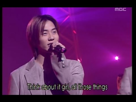 Shinhwa - First love, 신화 - 퍼스트 러브, Music Camp 20000930