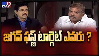 Botsa Satyanarayana in Encounter with Muralikrishna..