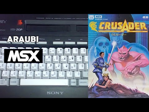 Crusader (Compile, 1985) MSX [703-II] Walkthrough Comentado