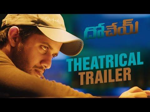 Dohchay-Movie-Theatrical-Trailer