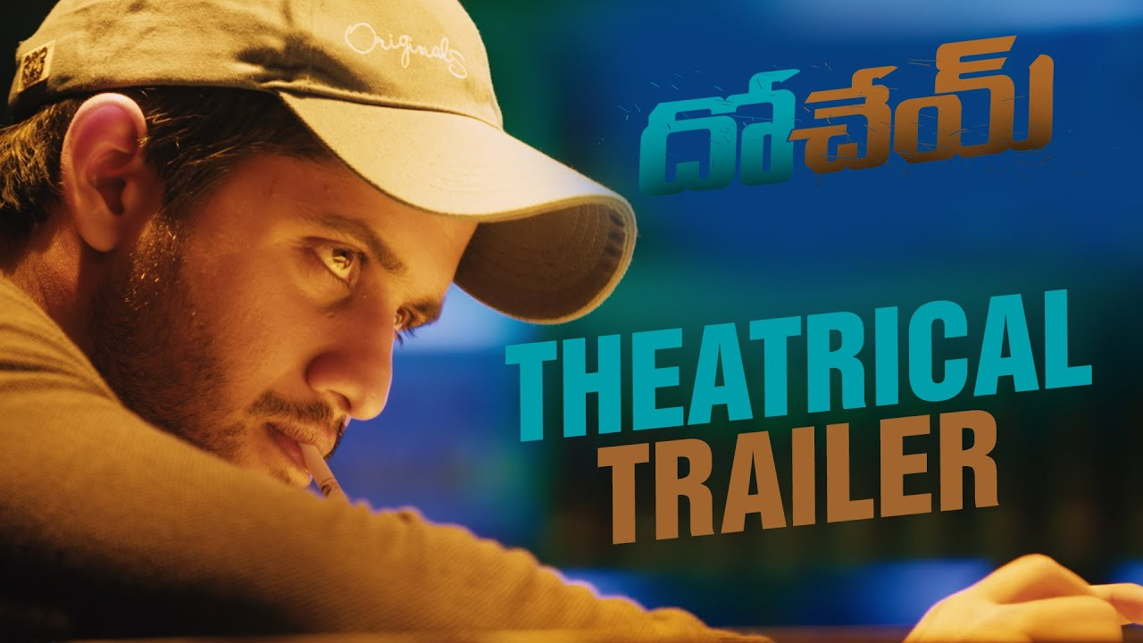 Dohchay Movie || Theatrical Trailer || Naga Chaitanya, Kriti Sanon || Sudheer Varma
