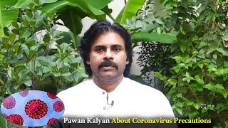 Pawan Kalyan About Coronavirus Precautions