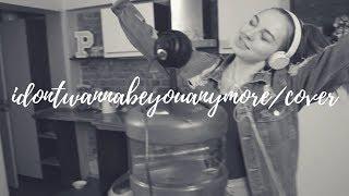 idontwannabeyouanymore Billie Eilish COVER / Paula Dundere