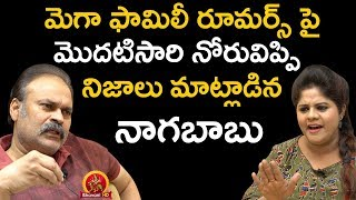 Naga Babu Interview On Various Controversial Issues- Sweth..