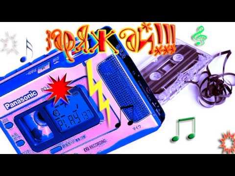 Ice MC -  Scream (Extended Zombie Remix)