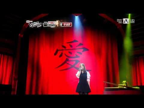 보이스코리아 시즌1 - [보이스코리아_심수봉-비나리] Yoo SeungEun_ Binari (Sim Soobong)!@Voice Korea_ep11
